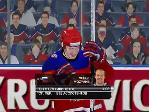 Прохождение игры Хоккей Россия - Франция. Part №6
