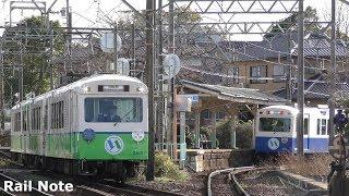 ちっちゃい電車 四日市あすなろう鉄道/Cute train ! Yokkaichi Asunarou Railway/2018.03.22