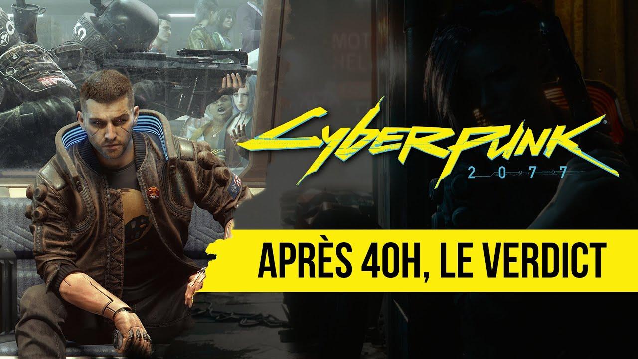 Test : Cyberpunk 2077 ou les yeux plus gros que le ventre