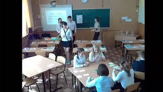 видео урок 2 4 1