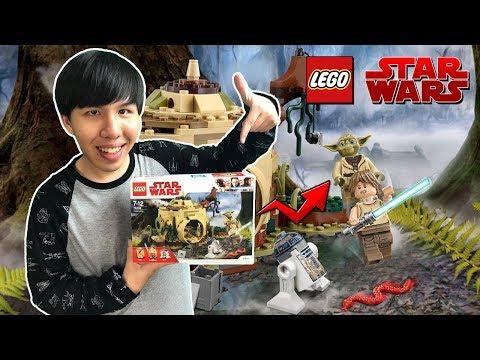 ต่อเลโก้ Star Wars ลุคฝึกวิชาเจไดกับ อ.โยดา【LEGO: Yoda's Hut】