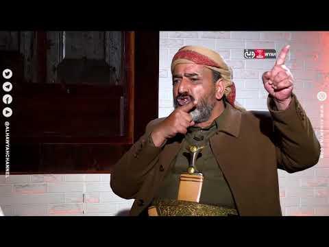 لقاء خاص مع الشيخ محسن بن صالح عايض أحد مشائخ حريب نهم   قناة الهوية