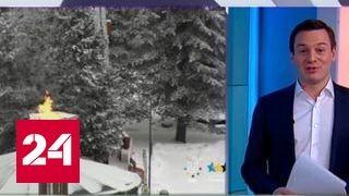 Студенческая сборная России отправляется на Универсиаду в Казахстан