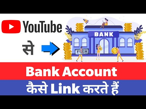 How To Link Youtube Channel/Adsense with your Bank Account || Android || Hindi