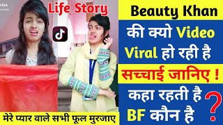 Beauty Khan Biography & Lifestyle | Tiktok Star Real Story | Family , Boyfriend , Income , Age