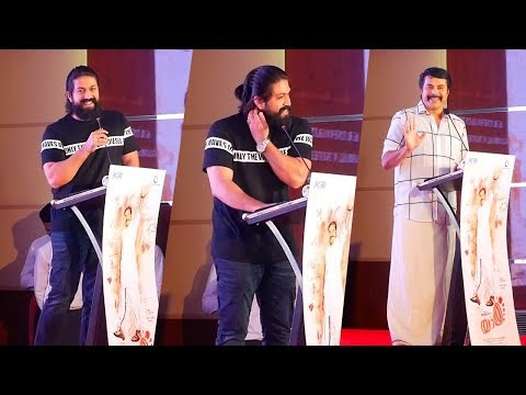 മമ്മൂക്കയുടെ ''കിംഗി''ലെ കൊലമാസ്സ് ഡയലോഗ് ആവർത്തിച്ചു യാഷ് താരമായി ! Yatra Trailer Launch Event