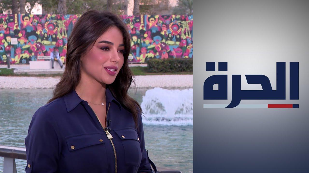 لقاء خاص مع الفنانة الفلسطينية روان عليان وحديث شيق عن جديد أعمالها الفنية  - 14:57-2021 / 3 / 3