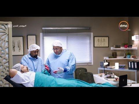 بيومى أفندى - الحلقة الـ 18 الموسم الثاني   الفنان محمد ثروت   الحلقة كاملة
