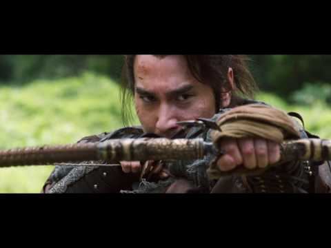Enter the Warriors Gate (2017) Trailer