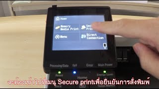 G3000 Wifi Setup - Pixma Printer - TheWikiHow