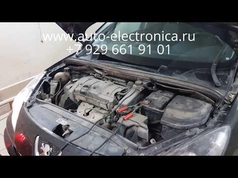 Ремонт блока BSI Peugeot 307 2007 г.в., ремонт или замена BSI, как привязать б/у блок, в Раменском