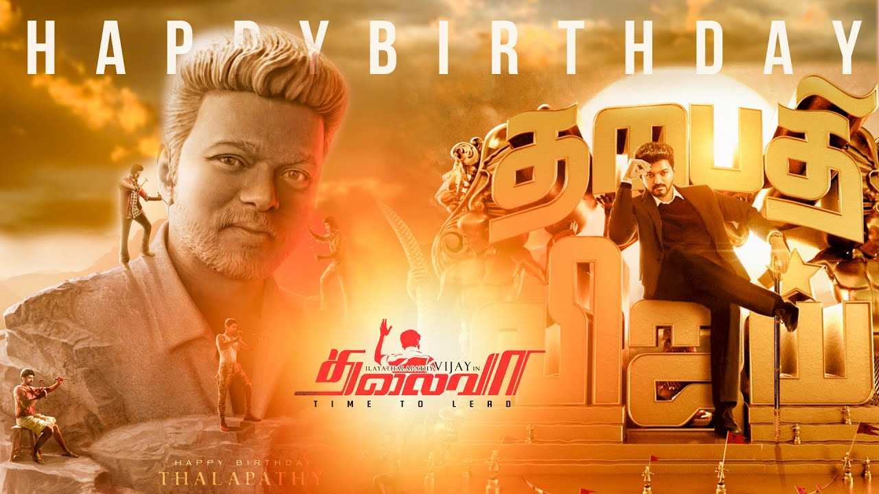 Happy Birthday Thalapathy Vijay -birthday special anthem-ArunGautham -Sarav Krish  -Justin ranjith