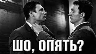Украина в шоке! Владимир Кличко идет в депутаты!