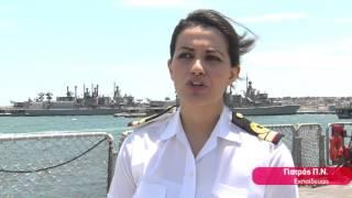 Ιατρός Πολεμικού Ναυτικού