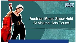 Austrian Music Show Held At Alhamra Arts Council | SAMAA TV - 21 Oct , 2018