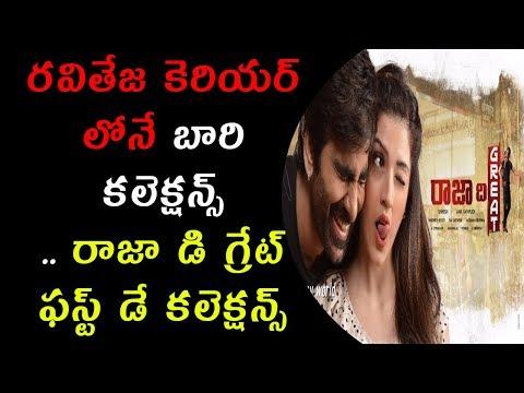 Raviteja Raja Di Great First Day World Wide Collections - Fast Telugu News