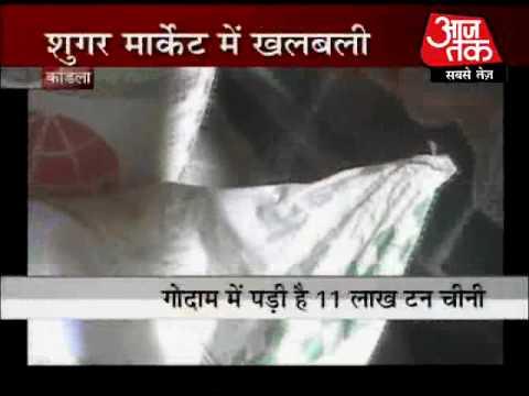 Aaj Tak impact: Sugar prices fall by Re 1