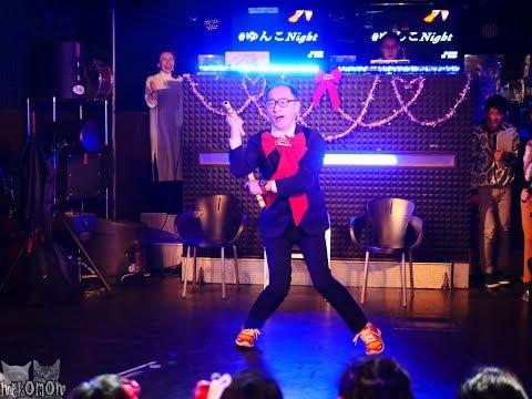 ダンス動画 DANCE movie パフォーマンス動画 PERFORMANCE movie をメインとしたチャンネル MAIN channel DANCE main & other/ ダンス/ラップ/ヒューマンビート ...