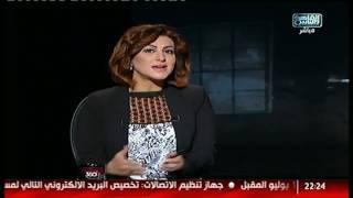 طارق الزمر رئيسا لحزب البناء و التنمية  .. أحمد سالم: أنظروا لسماحة وجهه!