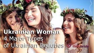 Main types of women in Ukraine