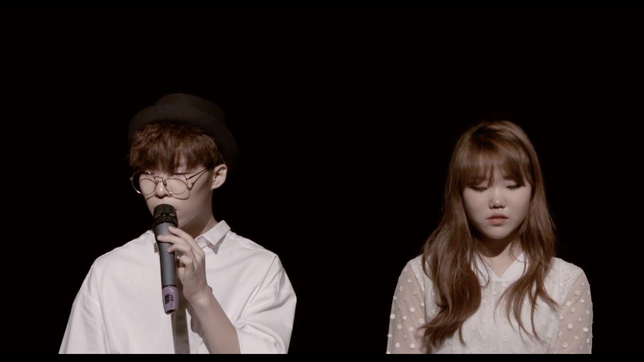 Akdong Musician(AKMU) - '눈,코,입(EYES, NOSE, LIPS)' COVER VIDEO