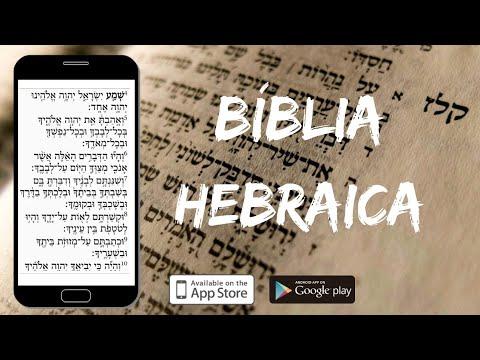Aplicativo Bíblia Hebraica - Hebrew Bible Reader
