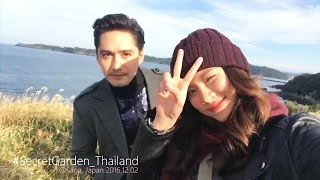 "Video [BTS] Baifern & Ananda shooting ""Secret Garden Thailand"" @ Saga, Japan (Dec 2, 2016) download MP3, 3GP, MP4, WEBM, AVI, FLV April 2018"