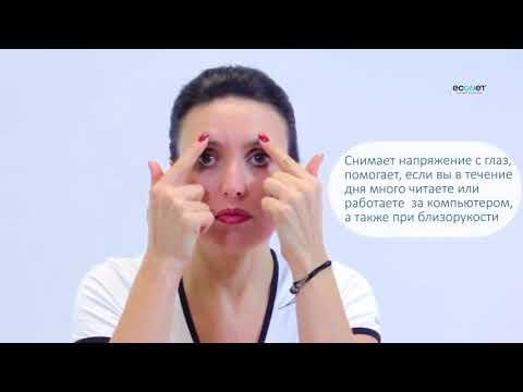 Волшебные точки  Код молодости и красоты   Econet ru