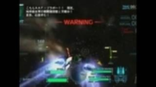 Project Sylpheed Xbox 360 Gameplay