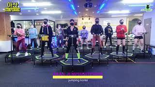 신바람-비투비/ 점핑하이모종점/트램폴린운동/고강도운동/점핑안무/아산점핑운동/점핑운동센터/점핑다이어트/관절에무…