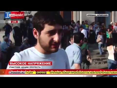 Новости Армении: нападение на полицейский участок в Ереване