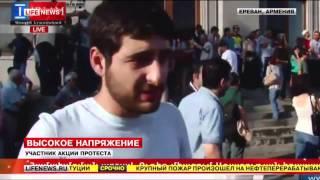 В Ереване Возобновились Протесты! Новости Армении сегодня   Новости Армении