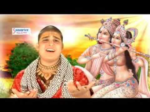 साँवरिया ऐसी तान Suna !! Popular Bhajan 2015 !! Chitra Vichitra !! Beautiful Krishna Song