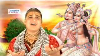 Download lagu स वर य ऐस त न Suna Popular Bhajan 2015 Chitra Vichitra Beautiful Krishna Song MP3