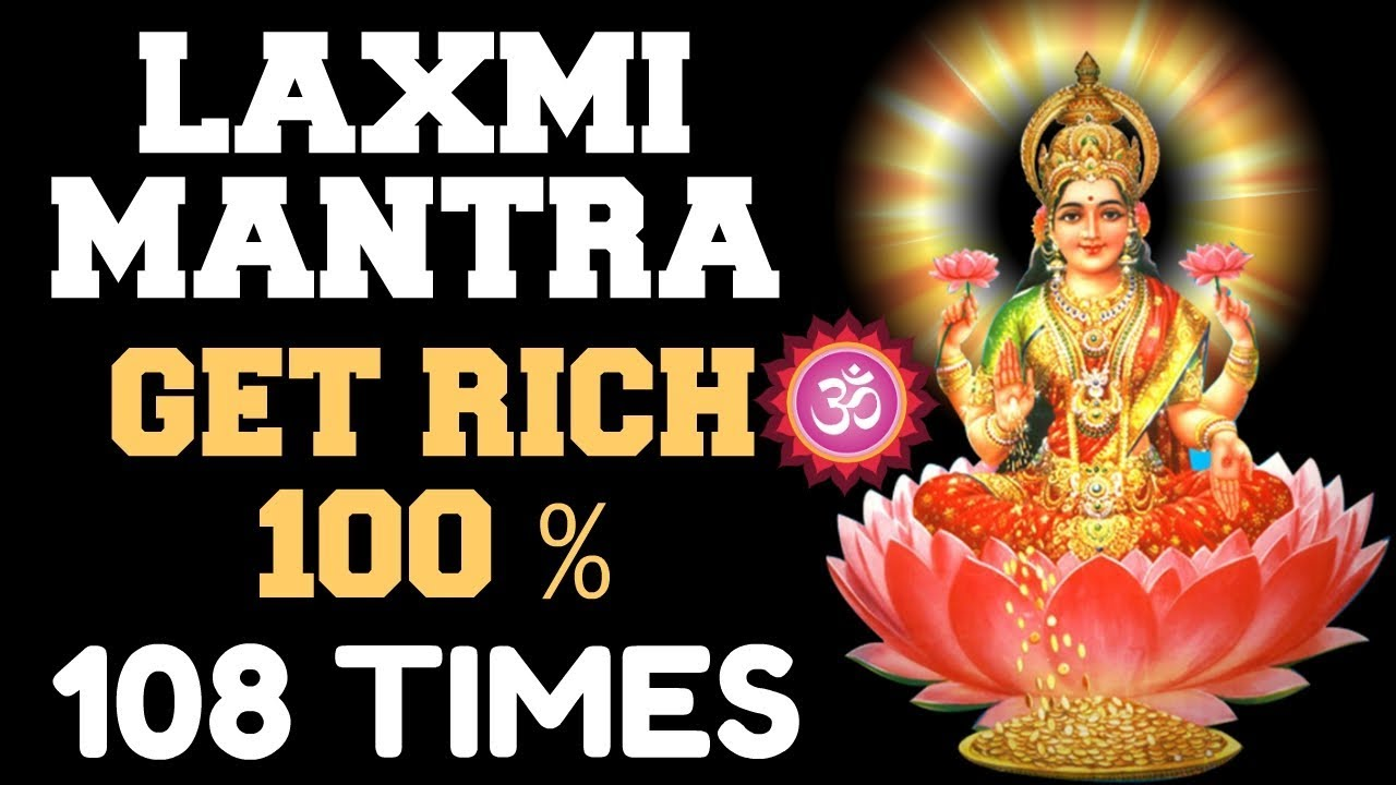 LAXMI MANTRA : *100% RESULTS* BOOST FINANCES FAST : GET PROMOTED: 108 TIMES  : GET RICH & HEALTHY