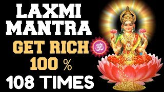 Gambar cover LAXMI MANTRA : *100% RESULTS*  BOOST FINANCES FAST : GET PROMOTED: 108 TIMES : GET RICH & HEALTHY