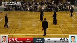 Tsukasa TAKEUCHI De- Masaru YAMAZAKI - 17th Japan 8dan KENDO Championship - Third round 25