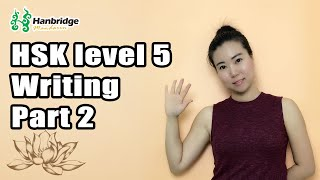 Chinese HSK Level 5: Writing Part 2 - Writing Essays with Given Words