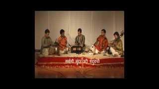 Ganapti Arati - Sukhakarta Dukhaharta  Instrumental  Version