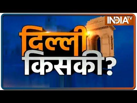 Delhi में AAP का चुनाव प्रचार शुरू, जल्द ही जारी होगा Arvind Kejriwal का 'गारंटी कार्ड'