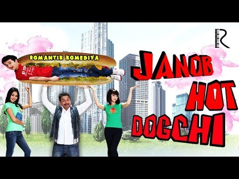 Janob Hot-Dogchi (o'zbek Film) | Жаноб Хот-Догчи (узбекфильм) 2013 #UydaQoling