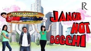 Janob Hot-Dogchi (o'zbek film) | Жаноб Хот-Догчи (узбекфильм) 2013