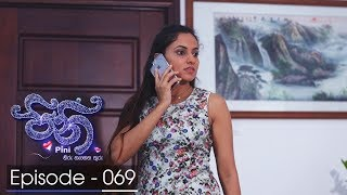 Pini | Episode 69 - (2017-11-24) | ITN Thumbnail