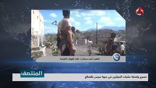 مصرع وإصابة عشرات الحوثيين في جبهة مريس بالضالع