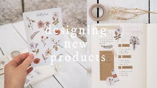 how i make new products for my shop