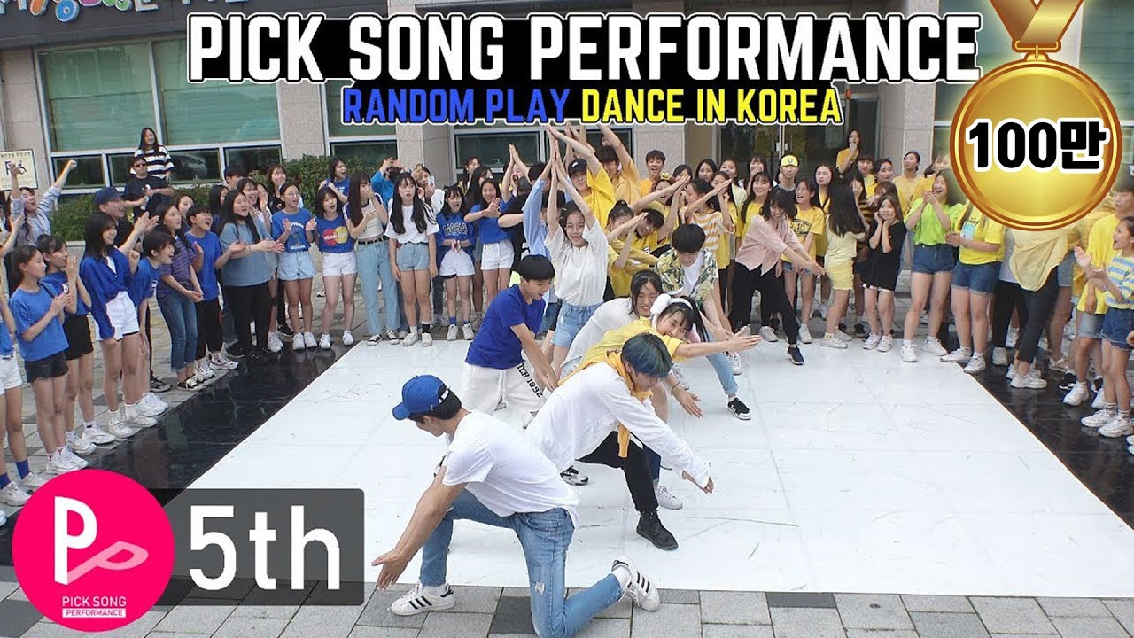 「RPD」 K-Pop Random Play Dance in Korea (5th PICK SONG PERFORMANCE) 랜덤플레이댄스 (제5회 픽송퍼포먼스)