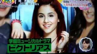"via YouTube Capture Ariana on Japanese TV ""ZIP!"" アリアナ/シンデレ..."