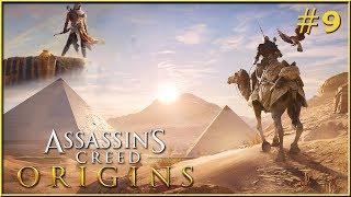 Цезарь и увлекательные покатушки на колеснице. [Assassin's Creed Origins] #9