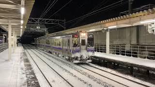 2020/12/16    2542M    701系1035編成 #701系