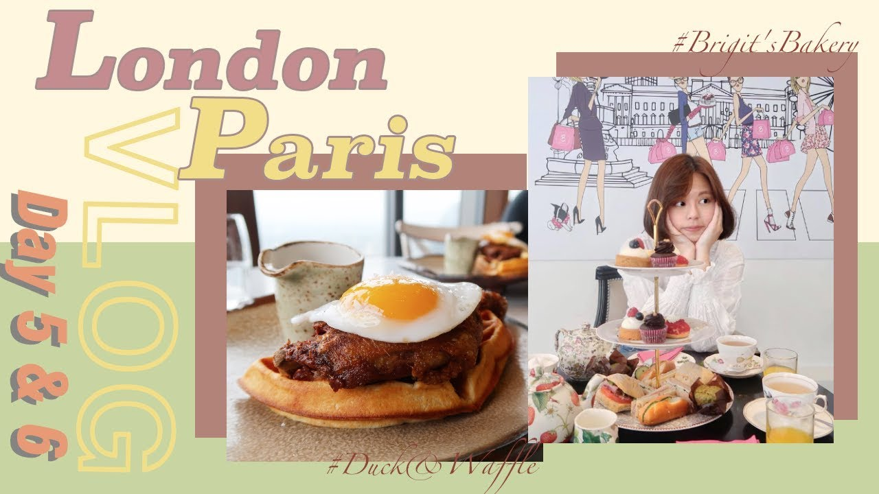 [英國VLOG Day5&6] 沒吃過它別說來過倫敦?! 40樓高吃Duck & Waffle! 一個人逛大英博物館 | NataYau ft. Mira's Garden - YouTube
